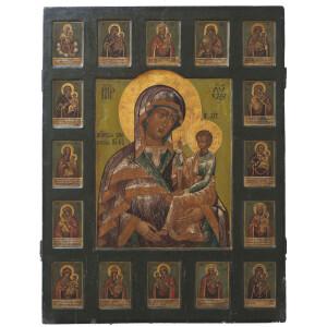 """[contact-form-7 id=""""13769"""" title=""""Richiedi Maggiori Informazioni - Icona Madre di Dio Suja Smolensk - Russia, XIX Secolo""""]"""