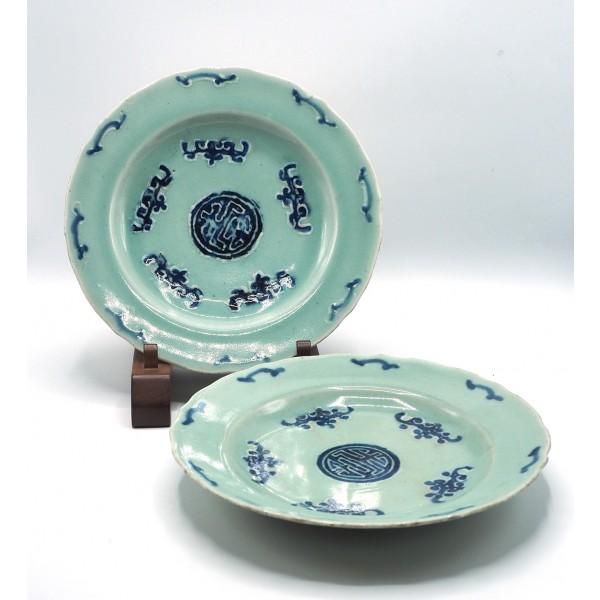 Coppia di Piatti in Porcellana Celadon - XVIII Secolo