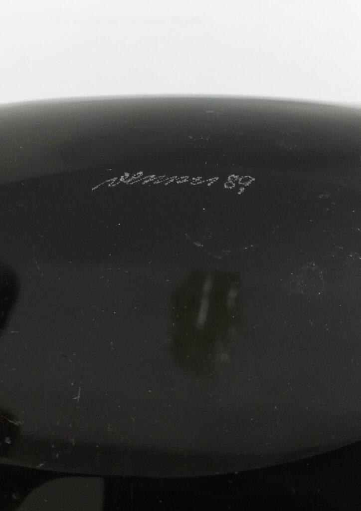 Venini, Centrotavola in Vetro di Murano incamiciato - XX Secolo